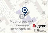 «Автосервис ТИТАН» на Яндекс карте