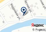 «Атташе» на Яндекс карте