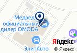«ВЭБ-лизинг, АО, лизинговая компания» на Яндекс карте