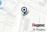 «Пункт технического осмотра» на Яндекс карте