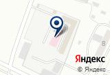 «Саяны» на Яндекс карте