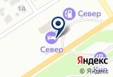 «Газпромнефть» на Яндекс карте