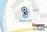 «Овалтун» на Яндекс карте