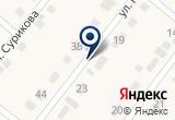 «АВТОЭМАЛИ» на Яндекс карте