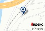 «AVTOFF, центр авторазбора» на Яндекс карте