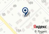 «Вектор, рекламно-производственная фирма» на Яндекс карте
