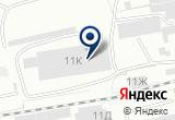 «СтройМонтажВагон, многопрофильная компания» на Яндекс карте