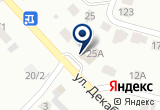 «ЛСТК-Сибирь, производственно-строительный комплекс» на Яндекс карте