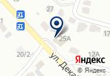«ЛСТК Сибирь» на Яндекс карте
