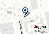 «Торгово-производственная компания, ИП Балакин Э.В.» на Яндекс карте