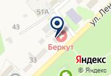 «Краеведческий музей Алтайского района» на Яндекс карте