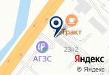 «Перестройка, магазин доступных цен» на Яндекс карте