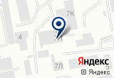«АВТОСТАНДАРТ, СТО» на Яндекс карте