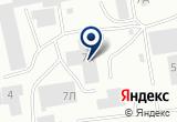 «Кока Кола» на Яндекс карте