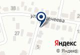 «ELEMENT service color, центр кузовного ремонта и покраски автомобилей» на Яндекс карте