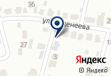 «ELEMENT service color» на Яндекс карте