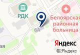 «Алтайская центральная районная библиотека» на Яндекс карте