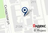 «Компания металлообработки» на Яндекс карте