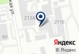 «Хорошие окна, торговая компания» на Яндекс карте