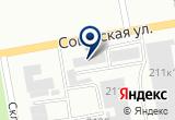 «Шоколад» на Яндекс карте
