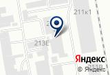 «Автостандарт» на Яндекс карте