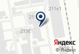 «ВМГ, ООО, транспортная компания» на Яндекс карте