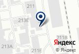 «Магазин напольных покрытий» на Яндекс карте