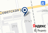 «АТРИБУТЫ ЗДОРОВОГО СНА, оптово-розничный склад-магазин» на Яндекс карте