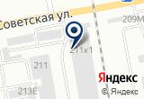 «Диал-Строй, магазин строительных и отделочных материалов» на Яндекс карте