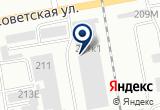«Торговая компания, ИП Осипов Н.И.» на Яндекс карте