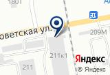«Автостандарт, магазин автотоваров» на Яндекс карте