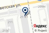 «ЯрТара, ООО, торговая компания» на Яндекс карте