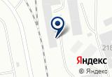 «Магазин инструментов и отделочных материалов» на Яндекс карте
