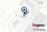 «Град-сервис» на Яндекс карте