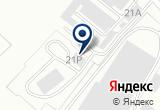 «Град-сервис, ООО, сервисная компания» на Яндекс карте