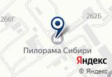 «Пилорама Сибири» на Яндекс карте