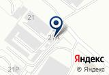 «Каскад сеть магазинов-мастерских оборудования и инструмента» на Яндекс карте
