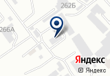 «Торгово-производственная компания, ИП Телятников В.А.» на Яндекс карте