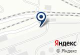 «Нефтебаза» на Яндекс карте