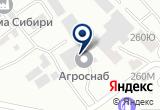 «Стройтехсервис, торгово-производственная компания» на Яндекс карте