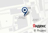 «РАТИ-Снаб-Экспресс, ООО, торговая компания» на Яндекс карте