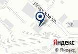 «Торговая компания, ИП Потылицин А.П.» на Яндекс карте