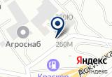 «Торговая компания» на Яндекс карте