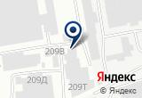 «Экстрим, магазин мототехники» на Яндекс карте