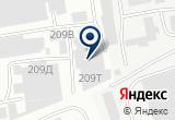«С полоборота торгово-сервисная компания» на Яндекс карте