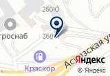 «АГЗС» на Яндекс карте