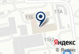 «Тепло Климат, монтажно-ремонтная компания» на Яндекс карте