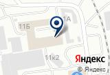 «Томские мебельные фасады24, ООО, филиал в г. Абакане» на Яндекс карте