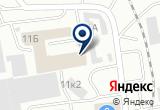 «Сибирский дом, торговая компания» на Яндекс карте