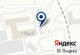 «Магазин пиломатериалов на Игарской» на Яндекс карте